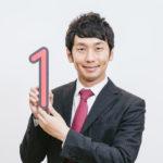 設計事務所1年目の年収は380万円。